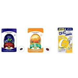 ビタミン, ビタミンC DHC C 3131