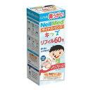 【クーポン獲得】【当店は4980円以上で送料無料】サイナスリ