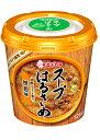 【送料込】 エースコック スープはるさめ 担担味 ×6個セット (カップ麺 すーぷ春雨タンタンメン)