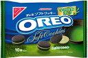 オレオクッキーと宇治抹茶クリーム、ミルクソースの絶妙な味わい4903015156235【送料無料】ナビ...