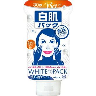 設置*36個utena白晰的膚色感覺清醒,包裝的140G