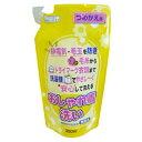ロケット石鹸 オシャレ着洗い 詰替え 350ml ×20個セット