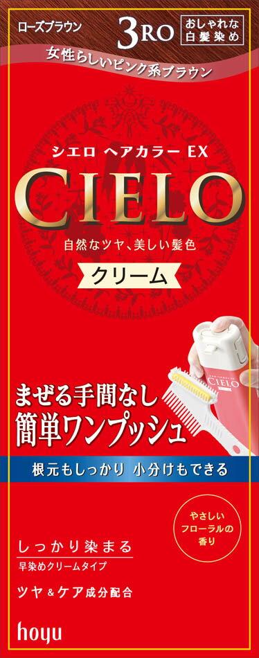 【送料無料】【まとめ買い】【ホーユー】【シエロ】シエロEXクリーム3RO ローズブラウン【シエロ40G+40G】×27個セット まぜる手間なし、簡単ワンプッシュのクリーム。