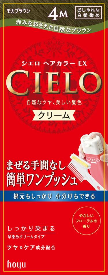 【送料無料】【まとめ買い】【ホーユー】【シエロ】シエロEXクリーム4M モカブラウン【シエロ40G+40G】×27個セット まぜる手間なし、簡単ワンプッシュのクリーム。
