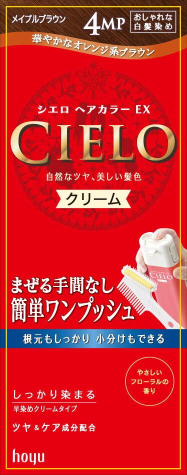 【送料無料】【まとめ買い】【ホーユー】【シエロ】シエロEXクリーム4MP メイプルブラウン【シエロ40G+40G】×27個セット まぜる手間なし、簡単ワンプッシュのクリーム。