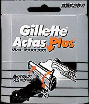 【 送料無料 】 【P&G】【ジレット】ジレット アクタスプラス 替刃 9枚 AP-9B【替刃9個入】×240個セット (4901781091002)