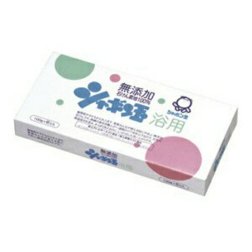 【 送料無料 】 【シャボン玉販売】シャボン玉浴用石鹸6個箱【6個入】×20個セット (4901797006052)