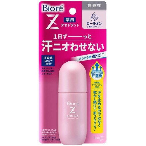 デオドラント・制汗剤, ロールオンデオドラント 24 Z 40ml