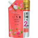 【送料込】 クラシエ いち髪 濃密W保湿ケア コンディショナー 詰替用 2個分(680g) 1個