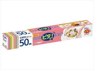 日本製紙 クレシア スコッティファイン