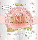 【送料込】日本製紙クレシア クリネックス システィ 4ロール ダブル スイートピンク 4巻 1個