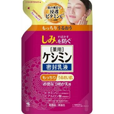 小林製薬 ケシミン 密封乳液 詰替え 115ml ×28個セット