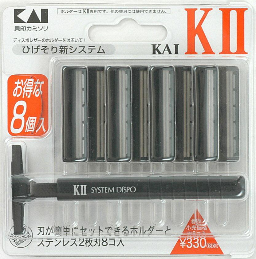 【 送料無料 】 【貝印】K2-8B KAI-K2替刃8コ付×200個セット (4901331010699)