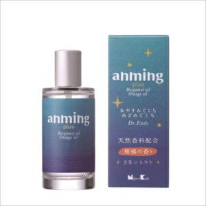 日用消耗品, 消臭剤・芳香剤  anmingplus 50ml 1