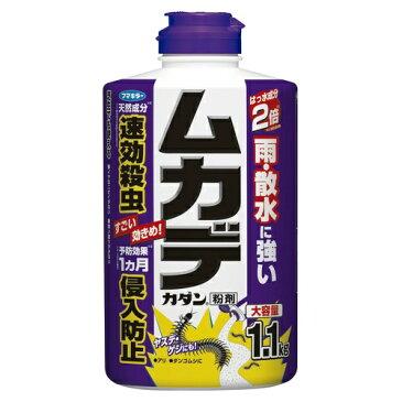 フマキラー ムカデカダン 粉剤 1.1kg