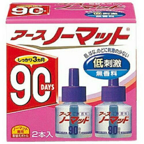 虫除け・殺虫剤, その他 30 90 45ml 2 1