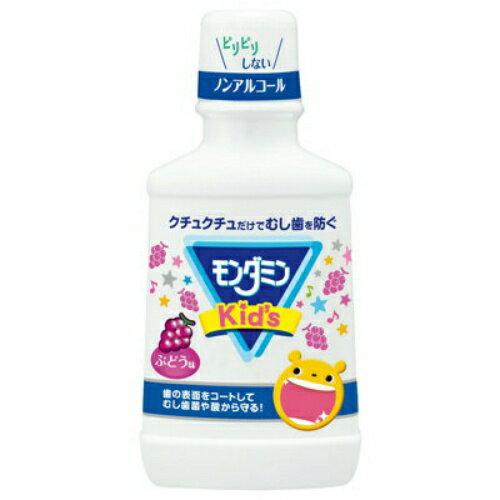 デンタルケア, マウスウォッシュ・洗口液  KIDS 250ml 20