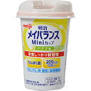 meiji 明治 メイバランス MINIカップ バナナ味 125ml