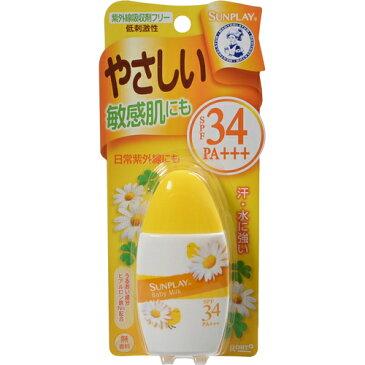 【まとめ買い】ロート製薬 サンプレイ メンソレータム サンプレイベビーミルク 30g ×120個セット
