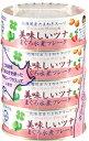 伊藤食品 美味しいツナ まぐろ水煮フレーク 缶詰 1個