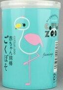 【 送料無料 】 コットンZOO 赤ちゃん綿棒 ごくぼそ 200本×144個セット (4976558006176)