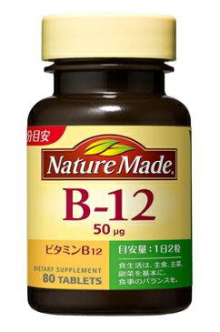 大塚製薬 ネイチャーメイド ビタミンB12 1個