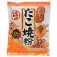 【 送料無料 】 日本製粉 オーマイ たこ焼き粉 200g×30個セット (4902170093140)