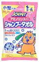 【送料込】ジョイペット アミノリンスインシャンプータオル小型犬用 25枚入 1個 その1