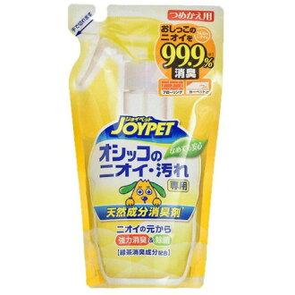 快樂寵物天然成分除臭小便氣味和污漬只填充 (為廁所清新劑寵物) 240 毫升 (4973293000490)