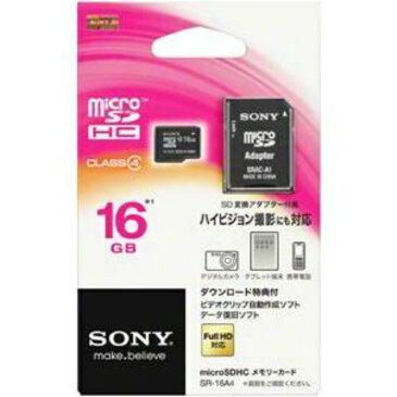 ソニー マイクロSDカード 16GB SR-16A4 ×100個セット