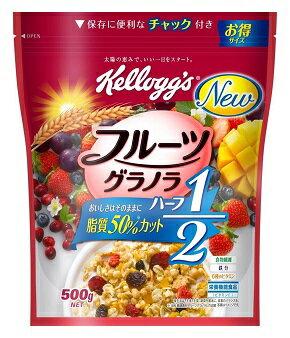 ケロッグ フルーツグラノラ ハーフ 徳用袋 500g × 12 個セット(食品・朝食・グラノーラ)(4901113420999)