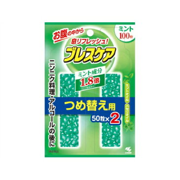 小林製薬 ブレスケア 詰替え ミント100粒入 ×48個セット 【口臭予防】
