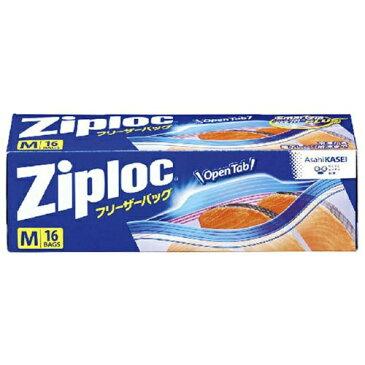 【今月のオススメ品】旭化成 Ziploc(ジップロック) フリーザーバッグ Mサイズ 16枚入り 【tr_029】