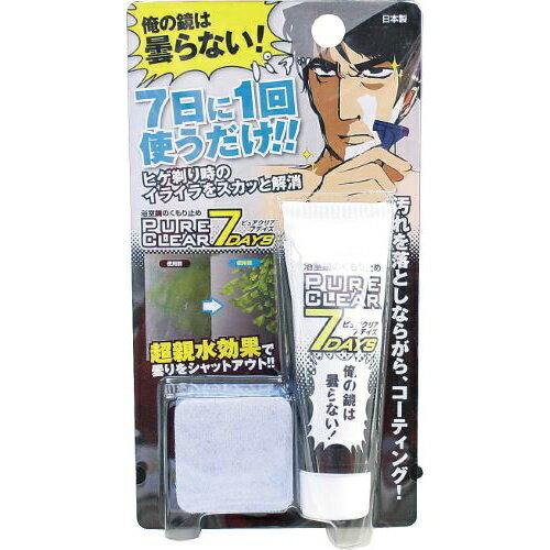 掃除用洗剤・洗濯用洗剤・柔軟剤, 浴室・浴槽洗剤 TU-96 7days