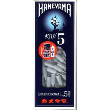 【まとめ買い】カメヤマ カメヤマローソク 灯しび5 180本入 ×120個セット