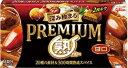 グリコ プレミアム熟カレー 甘口 160g 2段熟カレー ×10個セット