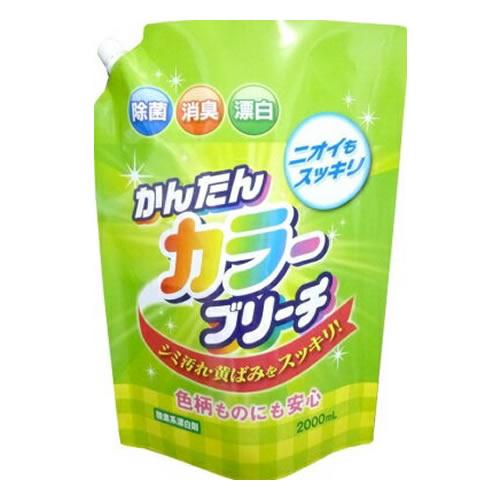 洗濯用洗剤・柔軟剤, 洗濯用洗剤  2000ml 1