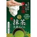 コスメテックスローランド 茶の粋 濃い洗顔石鹸M 100g ...