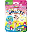 【送料込】 大王製紙 グ〜ン スイミングパンツ BIG 3枚入 女の子用 ×12個セット