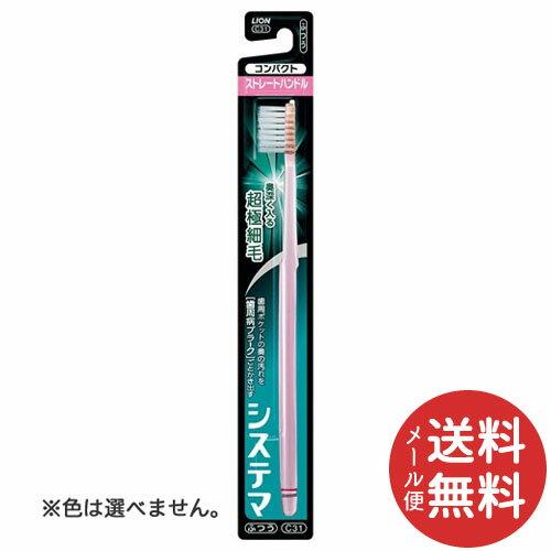 歯ブラシ, その他  1