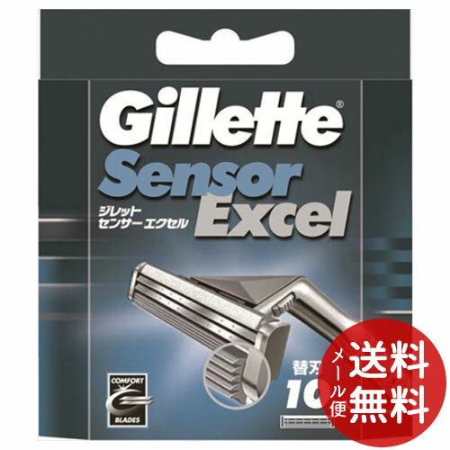 メイク道具・ケアグッズ, フェイス用カミソリ PG 10 1
