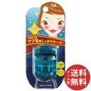 【メール便送料無料】貝印 KQシリーズ PC アイラッシュ カーラー マリンブルー 1個 その1