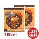 【メール便送料無料】東洋アルミ IHマット SOFT スイートドット チョコブラウン 1枚入 ×2個セット
