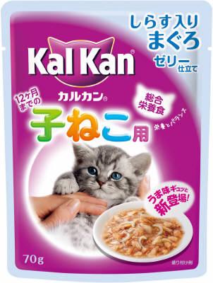 KWP77 カルカンパウチ 12ヶ月までの子猫用 しらす入りまぐろ 70g×160個セット (4902397798941)