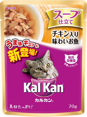 KWD5 カルカンパウチ スープ仕立て 1歳から チキン入り 味わいお魚 70g×160個セット (4902397811640)