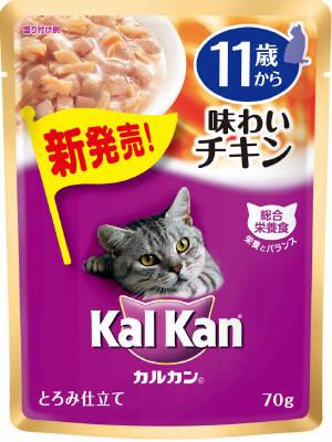 KWP99 カルカン パウチ 11歳から 味わいチキン 70g×160個セット (4902397832980)