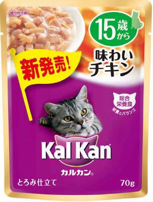KWP53 カルカン パウチ 15歳から 味わいチキン 70g×160個セット (4902397833017)