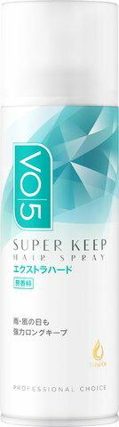 込 サンスターVO5スーパーキープヘアスプレーエクストラハード無香料125g1個