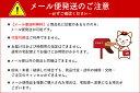 【メール便送料無料】東洋アルミ フレームカバーNEW フリーサイズ 1本(4901987224150) 3