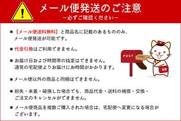 【メール便送料無料】K&K 缶つま★レストラン オマールエビのオリーブオイル漬け 100g 1個